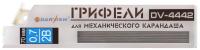 Набор грифелей для карандаша Darvish DV-4442 -