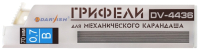 Набор грифелей для карандаша Darvish DV-4436 -
