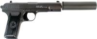 Пистолет страйкбольный GALAXY G.33А пружинный (6мм) -