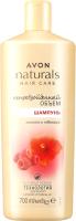 Шампунь для волос Avon Naturals Непревзойдённый объем Малина и гибискус (700мл) -