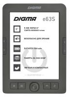 Электронная книга Digma E63S (Dark Grey) -