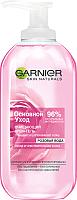 Гель для умывания Garnier Роза oсновной уход для сухой и чувствительной кожи (200мл) -