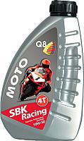 Моторное масло Q8 Moto SBK Racing 10W50 / 105030001 (1л) -