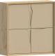 Шкаф навесной WellMaker Куб П-100 (аризона/песочный) -