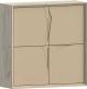 Шкаф навесной WellMaker Куб П-100 (монтана/песочный) -