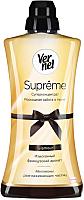 Ополаскиватель для белья Vernel Supreme Glamour (1.2л) -