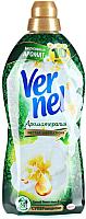 Ополаскиватель для белья Vernel Ароматерапия нектар вдохновения белый пион и масло хлопка (1.82л) -
