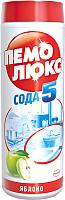 Чистящее средство для кухни Пемолюкс Яблоко (480г) -