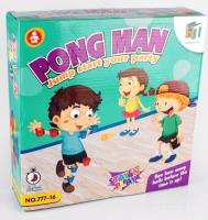 Активная игра Darvish Pong Man / DV-T-2718 -