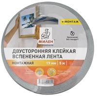 Скотч двухсторонний Милен Монтажный / TFM902T (19ммx5м, белый) -