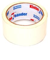 Скотч малярный Klebebander 75ммx40м -