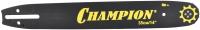 Шина для пилы Champion 952900 -
