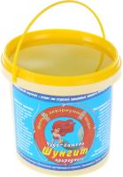 Грунт для аквариума Barbus Чудо-камень Шунгит / Accessory 061 (1л) -