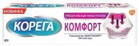 Крем для фиксации зубных протезов Корега Comfort (40г) -