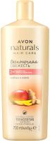 Шампунь-кондиционер для волос Avon Naturals Бесконечная свежесть Имбирь и манго 2в1 (700мл) -