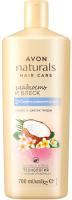 Шампунь-кондиционер для волос Avon Naturals Кокос и цветок Тиаре 2в1 (700мл) -