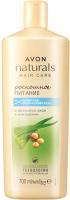 Шампунь-кондиционер для волос Avon Naturals Роскошное питание Алоэ и макадамия 2в1 (700мл) -