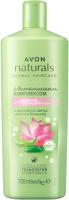 Шампунь-кондиционер для волос Avon Naturals С ароматом цветка лотоса и базилика 2в1 (700мл) -