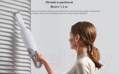 Вертикальный пылесос Xiaomi Mi Handheld Vacuum Cleaner Light / BHR4636GL/MJWXCQ03DY