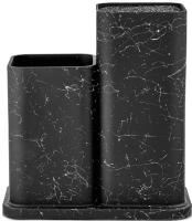 Органайзер для столовых приборов Walmer Nordic / W30027024 -