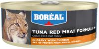 Корм для кошек Boreal Красное мясо тунца в соусе с курицей (80г) -