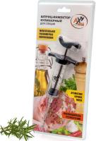 Шприц-инжектор кулинарный AxWild 865334 (графит) -
