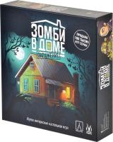 Настольная игра Magellan Зомби в доме. Заражение / MAG119832 -