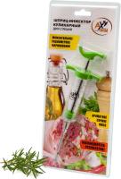 Шприц-инжектор кулинарный AxWild 865310 (салатовый) -
