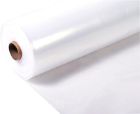 Пленка-рукав Everplast 200 мкм 1500x2мм 100м.п. (бесцветный) -