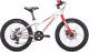 Детский велосипед Format 7423 20 2020-2021 / RBKM1J307003 (OS, белый) -