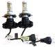 Комплект автомобильных ламп AVG H4 / 660406 (2шт) -