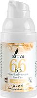 BB-крем Sativa Ухаживающий с тонирующим эффектом №66 Sand Beige SPF15 (30мл) -