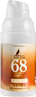 Крем солнцезащитный Sativa Невидимый минеральный №68 Sand Beige SPF30 (30мл) -