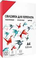 Обложки для переплета Гелеос А4 0.2мм / PCA4-200R (красный) -