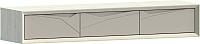 Шкаф навесной WellMaker Куб ПН-150 (аляска/кварцевый) -