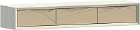 Шкаф навесной WellMaker Куб ПН-150 (аляска/песочный) -