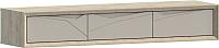Шкаф навесной WellMaker Куб ПН-150 (монтана/кварцевый) -