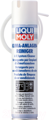 Очиститель системы кондиционирования Liqui Moly Klima-Anlagen-Reiniger / 4087 (250мл)