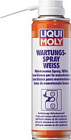 Смазка Liqui Moly Wartungs-Spray Weiss / 3075 (250мл) -