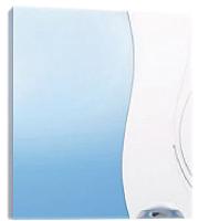 Шкаф с зеркалом для ванной Vigo Callao 700 КСТ -