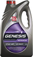 Моторное масло Лукойл Genesis Advanced 10W40 / 1632650 (4л) -