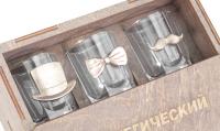 Подарочный набор Bene Стратегический запас Джентельмен Shelf Shoko / 6590 -