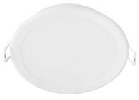 Точечный светильник Philips Meson 125 / 59452 (белый) -