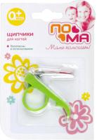 Щипчики для ногтей детские Пома 0+ / 218 -
