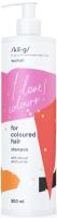Шампунь для волос Kilig Woman для окрашенных волос (500мл) -