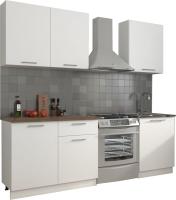 Готовая кухня Eligard Виктория 1.5 (белый/белый/дуб ланселот) -