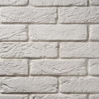 Декоративный камень Air Stone Калифорния А25 (белый) -