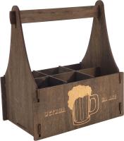Коробка подарочная Woodary 3077 (28x12x28) -