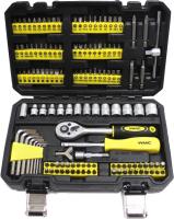 Универсальный набор инструментов WMC Tools 20130 -