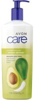 Лосьон для тела Avon Care Увлажняющий с маслом Авокадо (750мл) -